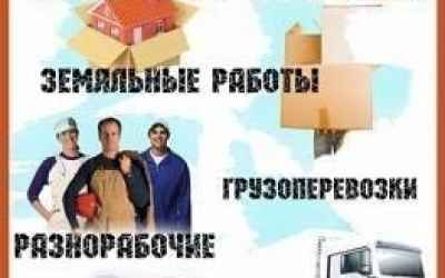 Квартирные-офисные и дачные переезды - Тула